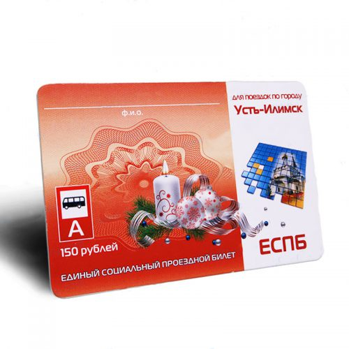 tailored-and-customized-plastic-card-gift-card-5